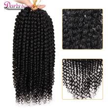 Омбре, вязанные крючком косички, 14 дюймов, косички марли, синтетические косички для наращивания волос, косички, кудрявые, вязанные крючком волосы для женщин, Locs Twist