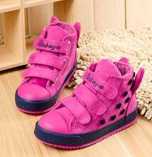 2017 enfants bottes filles chaussures de mode nouveau chaud coton chaussures enfants sneakers bottes d'hiver mignon de bande dessinée oreilles de lapin filles bottes