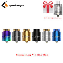 Newest Geekvape Loop V1.5 RDA 24mm with Unique Laser tattoo W-shaped build deck Vape e cigs Loop RDA Atomizer for 510 box mod