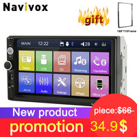 Navivox 2 Din Car Multimedia Player MP5/ MP3 Car Stereo Universal Car Radio MP5 bluetooth Monitor FM/USB/AUX (no dvd)