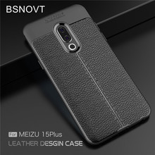 For Meizu 15 Plus Case Shockproof Luxury Leather Soft TPU Anti-knock Bumper Cover 5.95
