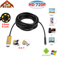 Stardot 5 5mm Lens USB Endoscope Android OTG Phone Endoscopio IP67 Waterproof Inspection Mini 2in1 Endoscope