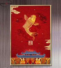 OKHOTCN New Year Decorative Unframed Painting Golden Carp Has Leaped Through The Dragon's Gate Big Wall Art Living Room Decor i must walk through the gate