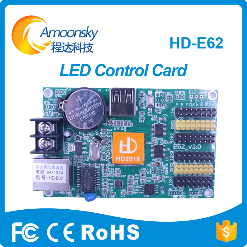 HD-E62 Single & Dual Color LED Control Card Ethernet & USB Port 1024*64 4*HUB12 & 2*HUB08 Port Huidu HD E62 Original Factory