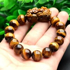 Оптовая продажа JoursNeige натуральный желтый тигровый глаз камень браслеты 12 мм круглые бусины Pi Xiu браслет для мужчин и женщин браслет ювелирные изделия