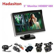 5 дюймов HD TFT ЖК-экран Автомобильный монитор заднего вида парковочный монитор, Проводная или беспроводная камера заднего вида опционально