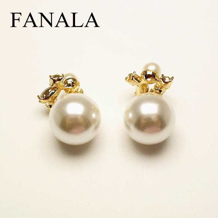 Party Double Sided Shining Women Faux Pearl Stud Earrings Casual Fashion Jewelry Discounts Price Stud Earrings