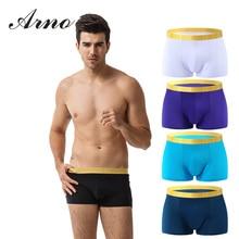 [ARNO] Brand Men Underwear New Style Viscose Mens Boxer U Convex Phnom Penh Solid Business Shorts Man,MTU50902-4