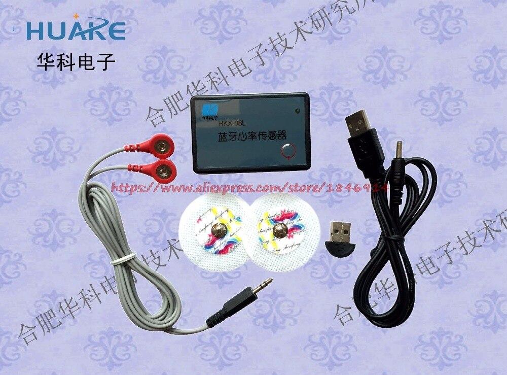 Capteur de fréquence cardiaque Bluetooth de HKX-08L/capteur de battement cardiaque Bluetooth