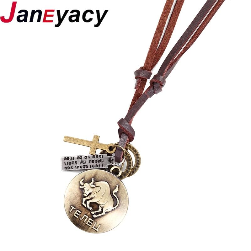 Купить новинка 2018 модное ожерелье janeyacy с созвездиями мужское