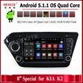 Горячие продажи Android5.1Quad-ядро системы dvd-плеер автомобиля gps navi для KIA K2 РИО 2011-2012 бесплатная доставка с GPS карта картой подарок