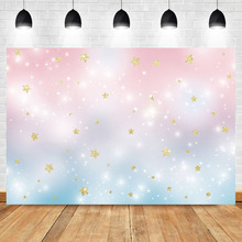 NeoBack Twinkle Little Star Backdrop Pink Dreamy Bokeh Photo Background Photophone