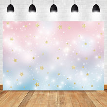 NeoBack Twinkle Twinkle Little Star Backdrop Pink Dreamy Bokeh Photo Background Photophone(China)