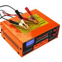 Cargador de batería de coche; 12V24V todo el cargador de batería de coche multifunción de cobre del motor inteligente del coche; voltaje de selección automática