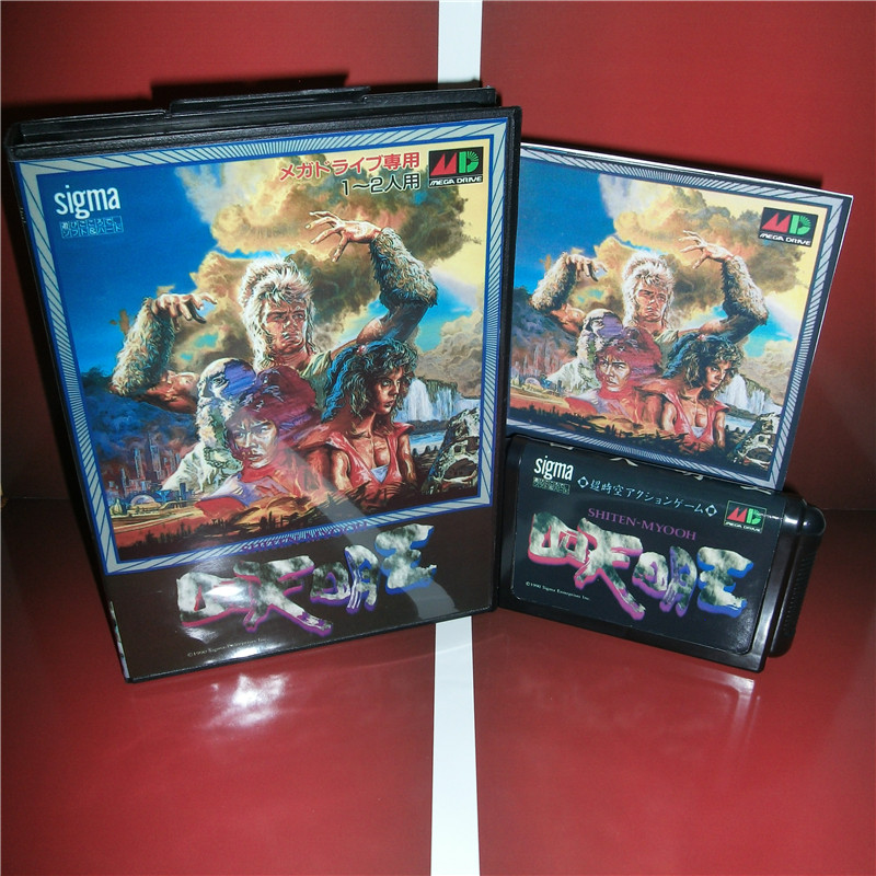 Shiten Myouou Japan Cover with box and manual For Sega Megadrive Genesis Video Game Console 16 bit MD card