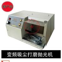 В 220 В в и 110 В шлифовальный станок ювелирные инструменты \ тканевая шлифовальная машина \ электрическая шлифовальная машина \ pivots полироваль