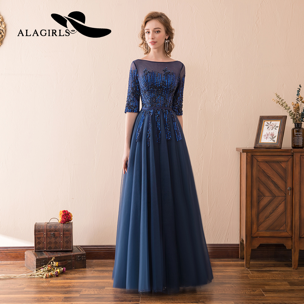 Alagirls A Line Evening Dresses New Arrival Prom Dress 2019 Beading Party Dress Elegant Floor Length Graduation Gown Lace up in Evening Dresses from Weddings Events