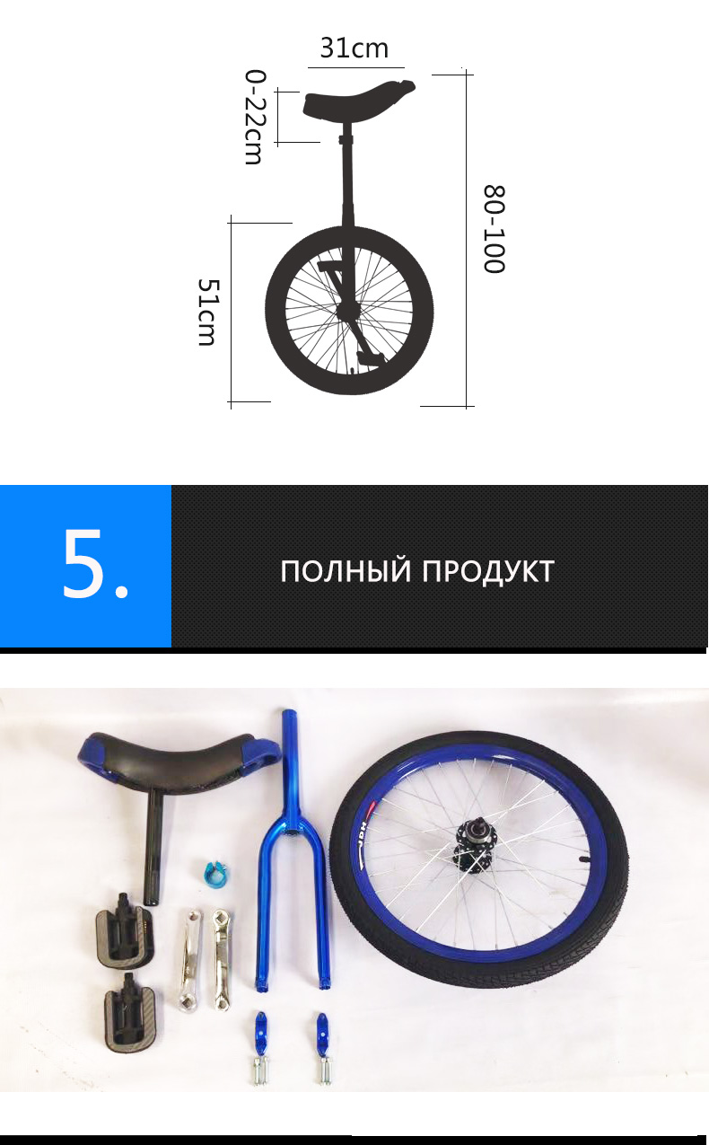 Bicycle Mountain Bike mtb 20 inch Single wheel Bike aluminum wheel wheelbarrow Sport unicycle Shoulder Wheel Single Wheel bmx