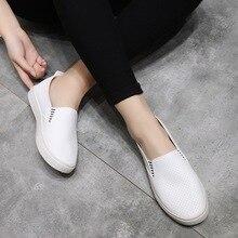 Marque nouvelle d'été appartements femmes Respirant chaussures pu en cuir plat femmes casual léger blanc chaussures de mode filles Étudiant BC-04