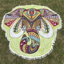 1 шт. Новый Богемия на стене Индии Мандала одеяло слон гобелен в радужную полоску путешествия лето пляж бросить полотенце Коврик для йоги