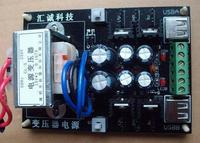 Free Shipping! 1pc frequency transformer Dual 12 volt / dual 5V DC Power Supply / With USB 5V interface / dual way output