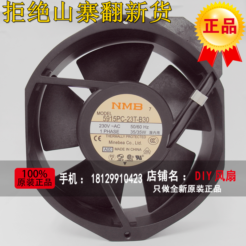 NEW NMB-MAT Minebea 5915PC-23T-B30 17238 AC230V cooling fan new 17038 double ball 220v ac fan 5915pc 23t b30 35w for nmb mat7 170 170 38mm
