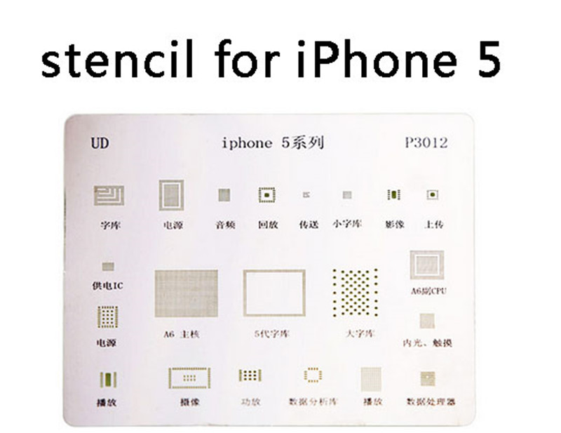 8pcs/lot BGA reballing Solder template stencil BGA IC Chipset for iphone 4 4s 5 5s 5c 6 6-plus 6S