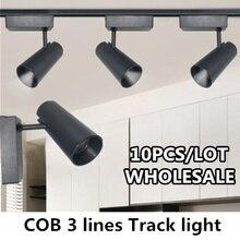 10PCS 10W 20W 30W COB LED track light led 3 lines rail lamp leds spotlights iluminacao lighting fixture for store spot lighting
