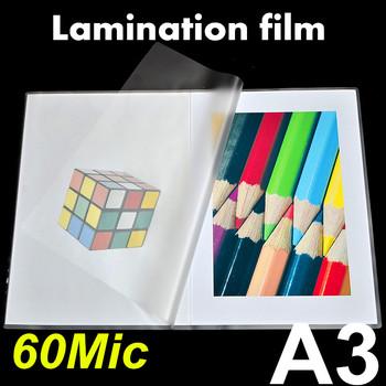 A3 60MIC woreczki do laminowania folia do laminowania tanie i dobre opinie Papier fotograficzny colormaker