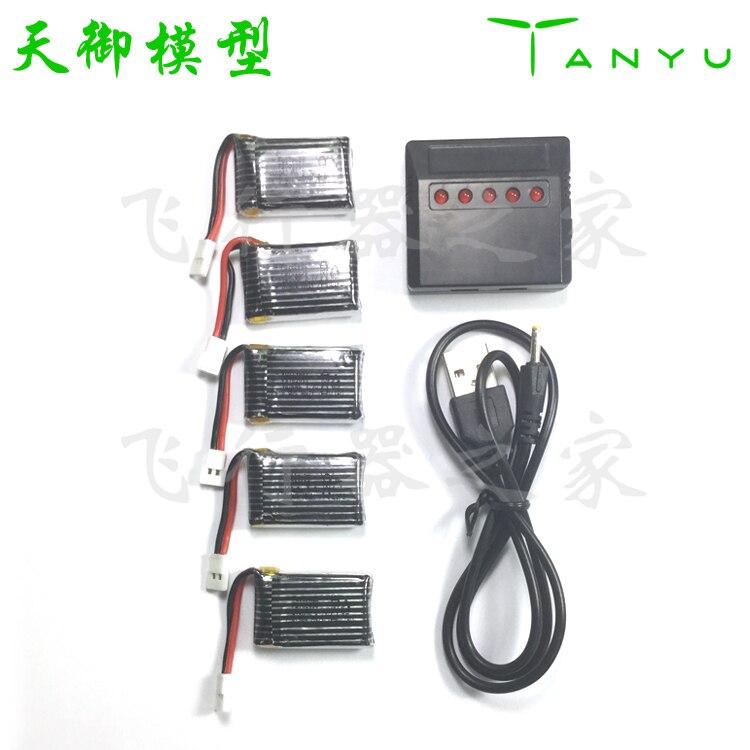 F-Cloud 5PCSHubsan X4 Hubsan H107L H107C H107D 240MAH Batteri + Laddare Batteri Satser 3.7V 240mAh Lipo Batteri och Laddare