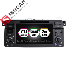 Android 7.1.1 Two Din 7 Inch Car DVD Player For BMW/E46/M3/MG/ZT/Rover 75/320/318/325 RAM 2G WIFI GPS Navigation Radio FM