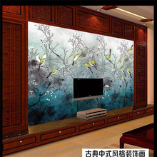 Custom 3d mural Chinese style flowers and birds nostalgic background wall decoration painting wallpaper photo