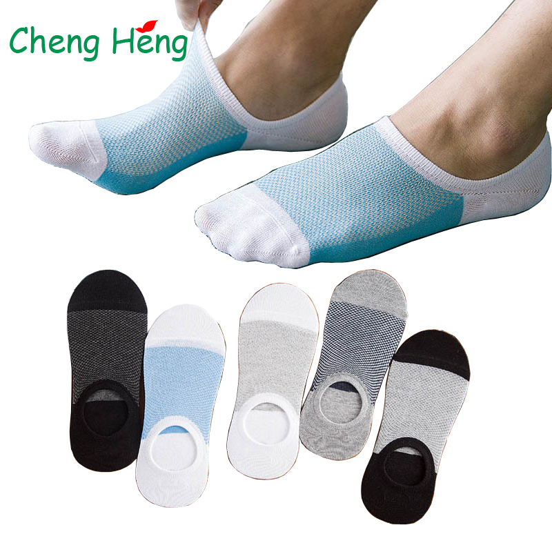 Quality Mesh Knitting Men's Cotton Invisible Boat   Socks   Silicone Slip Style Stitching Color Shallow Mouth Breathable Summer   Sock