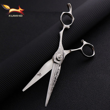 KUMIHO 6.25inch professional hair shear with damascus pattern high hardness scissors Japan 440C factory direct supply