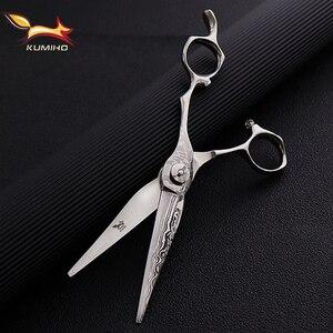 Image 1 - KUMIHO Cizalla profesional para el cabello, 6,25 pulgadas, con patrón de Damasco, alta dureza, tijeras para el cabello, suministro directo de fábrica japonesa 440C