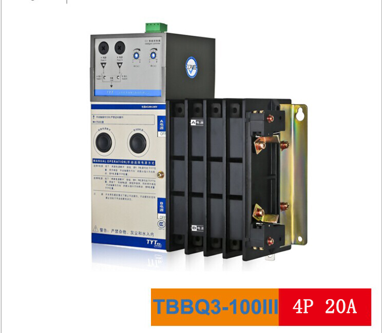 TYT Tae Yeong TBBQ3-100III dual power source automatic switch 20A 4P dual power transfer switch tyt tae yeong tbbq3 100iii dual power source automatic switch 16a 3p dual power transfer switch