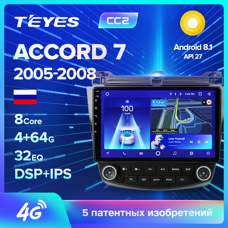 TEYES CC2 For Honda Accord 7 CM UC CL 2005-2008 Car Radio Multimedia Video Player Navigation GPS Android 8.1 No 2din 2 Din Dvd
