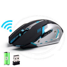2.4GHz Wireless Mute Rechargeable Mouse Star 7 Color LED Backlit Breath USB 2400DPI Optical Gaming Mouse Ergonomic Silent Laptop(China)