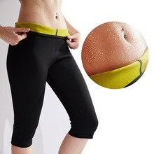 Высококачественный неопрен Горячая формирователь для похудения женские брюки для фитнеса спортивная одежда плюс размер потоотделение Трусики Леггинсы Похудение брюки