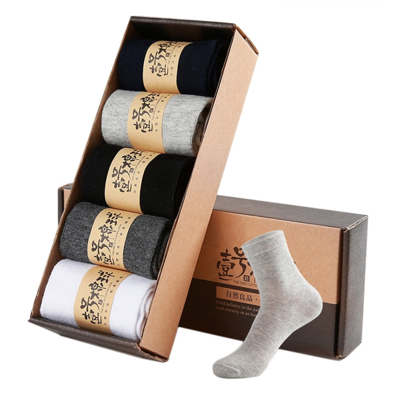 Men's Solid Color Series 5 Pairs of Socks Gift Set Color Mix