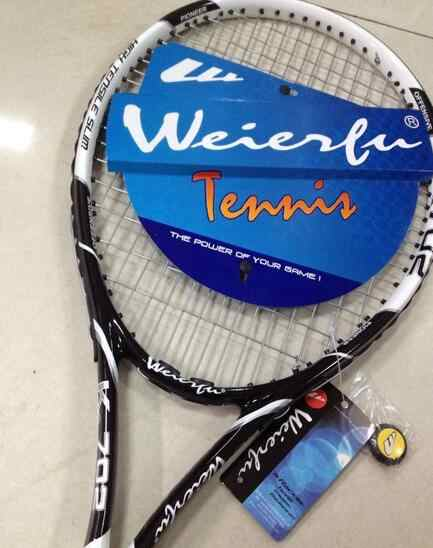 2017 free shipping New Liangjian sports new authentic Wilf 702 tennis racket training competition fitness supplies