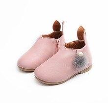 2017 Демисезонный Новый Обувь для девочек с заячьими ушками Модные ботильоны детская нескользящяя обувь с боковой молнией