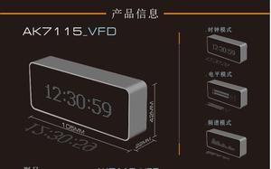Image 3 - Ak7115 vfd music spectrum display analisador de áudio estéreo indicador nível ritmo vu medidor vfd colck + amplificador controle remoto