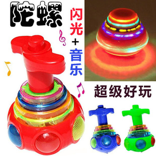 Colorful child light-up toy light music spinning top flash spinning top toy