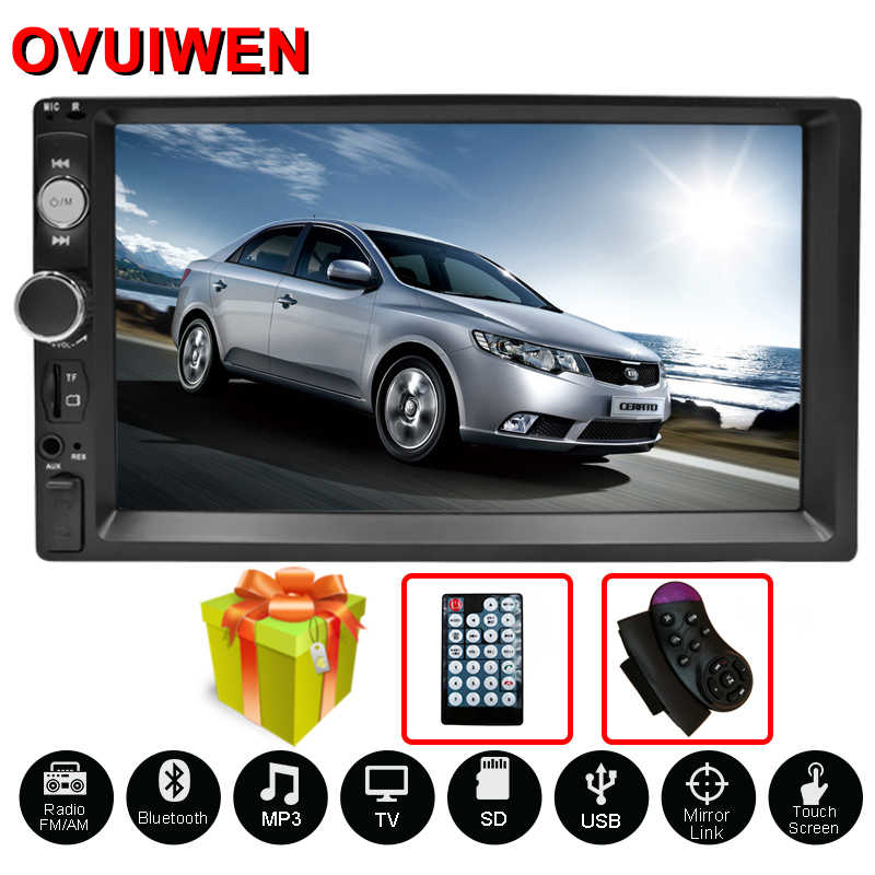 "2 Din Car Radio Autoradio 7 ""HD reproductor Multimedia 2DIN de pantalla táctil Auto Audio estéreo de coche MP5 Bluetooth Android audio de coche"