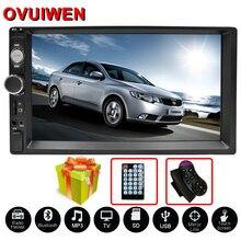 """2 דין רכב רדיו Autoradio 7 """"HD מולטימדיה נגן 2DIN מגע מסך אוטומטי אודיו לרכב סטריאו MP5 Bluetooth אנדרואיד רכב אודיו"""