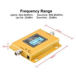 Image 2 - Gain70db cdma 신호 증폭기 lte 대역 5 (850 cdma) gsm cdma 850 mhz 휴대 전화 신호 부스터 리피터 + 야기 안테나