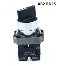 цена на Knob Switch 2 Position 1NO / 1NC  XB2-BD25 22mm Metal Conversion Switch Knob Switch Button Switch