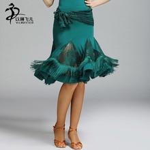 Костюмы для бальных танцев танцевальный конкурс Костюмы для латиноамериканских танцев платье для танцев Костюмы для латиноамериканских танцев танцевальная Для женщин костюм Одежда для танцев Костюмы для латиноамериканских танцев юбка