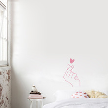 Simple home love ins simple girl heart bedroom dormitory sticker selfie background wall decorative can be removed